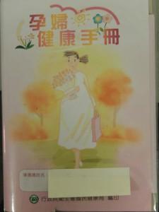 台湾第1弾